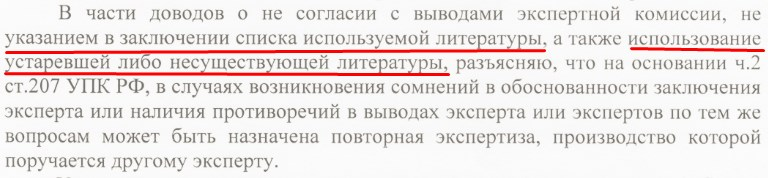 ск саратов