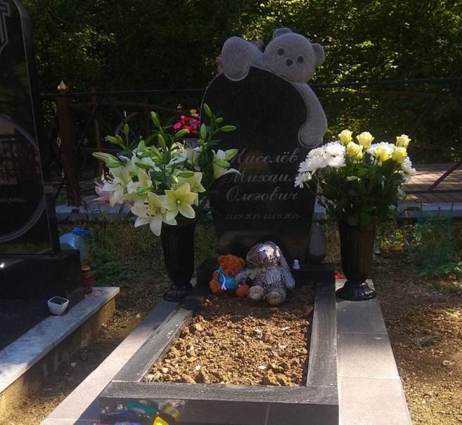 могилка ребенка